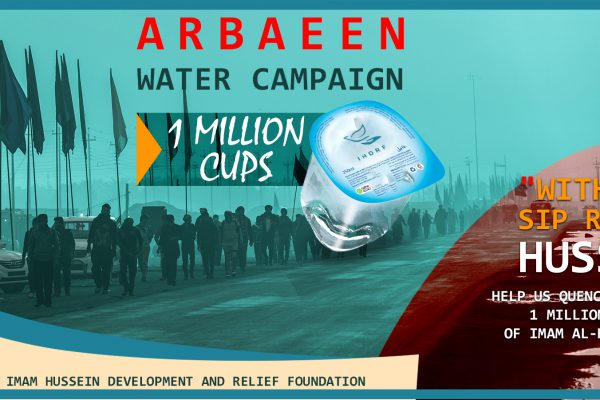 ihdrf-water-poster-2-copy-1